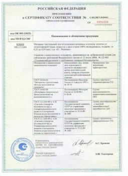 k_sertifikatu