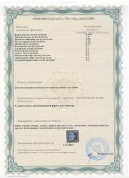 k_sertifikatu_2