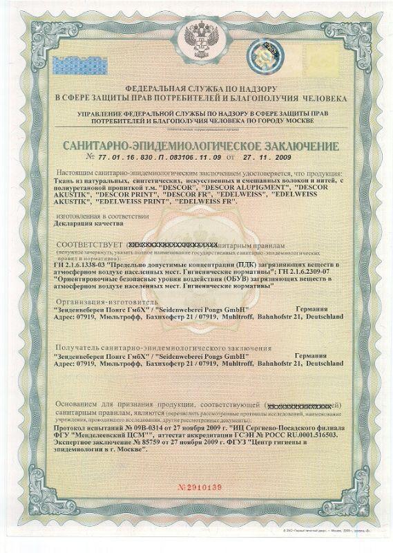 k_sertifikatu_3
